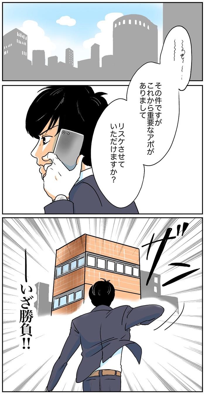 歯みがきデビューは準備が大事!<上司ママと部下パパの育児プロジェクト!Vol.4>の画像4