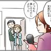 """時代の進化、ありがたい〜!祖父母と孫の""""イマドキ""""な交流事情のタイトル画像"""