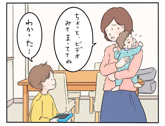 タブレット1台で、子どもの「学び」と「遊び」、ママの時間まで充実 !の画像9