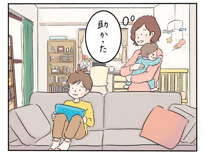 タブレット1台で、子どもの「学び」と「遊び」、ママの時間まで充実 !の画像10
