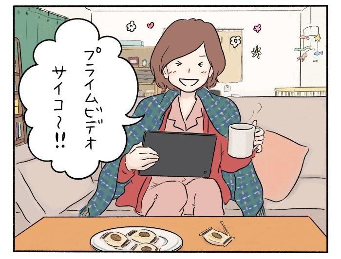 タブレット1台で、子どもの「学び」と「遊び」、ママの時間まで充実 !の画像16