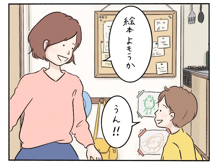 タブレット1台で、子どもの「学び」と「遊び」、ママの時間まで充実 !の画像12
