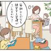 タブレット1台で、子どもの「学び」と「遊び」、ママの時間まで充実 !のタイトル画像
