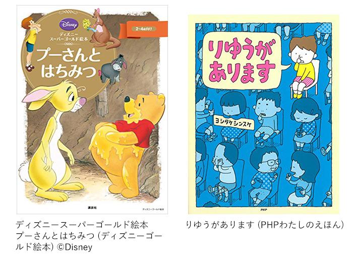 タブレット1台で、子どもの「学び」と「遊び」、ママの時間まで充実 !の画像14