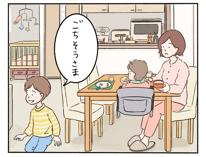 タブレット1台で、子どもの「学び」と「遊び」、ママの時間まで充実 !の画像2