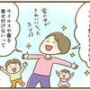 家族元気が何よりうれしい。ママが選んだ冬のウイルス・菌対処法は?のタイトル画像