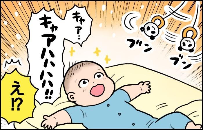 「お願い、キャッキャと笑って!」絵本、ボール、試行錯誤の末にヒットした意外なモノの画像7