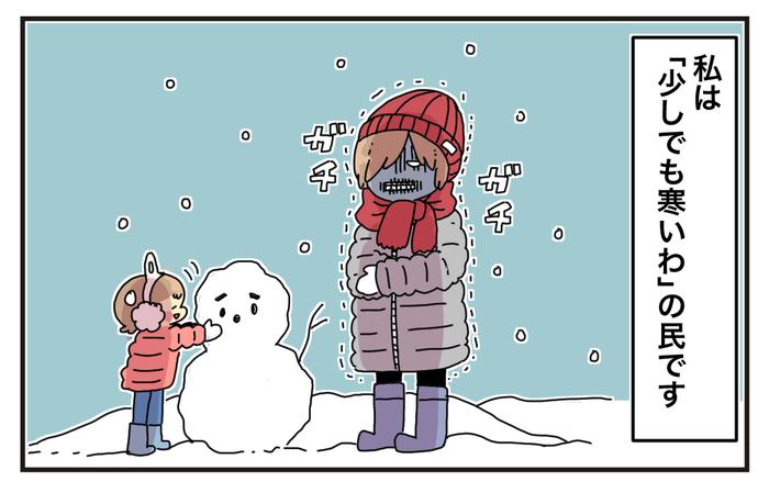 エルサを苦しめたモノの正体とは?『アナ雪』で学ぶ、子育ての教訓の画像1