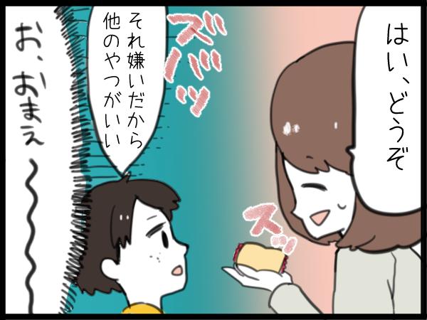 自分の子なら叱れるけど…。子どもの友だちへの注意って難しい!の画像5