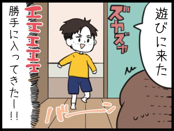 自分の子なら叱れるけど…。子どもの友だちへの注意って難しい!の画像3