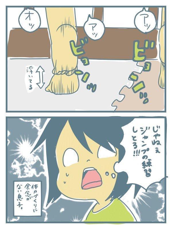 「どうせ食べない」けど工夫した離乳食。にぎられたニンジンの行く末は…!の画像4