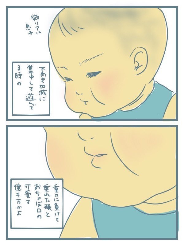 「どうせ食べない」けど工夫した離乳食。にぎられたニンジンの行く末は…!の画像1