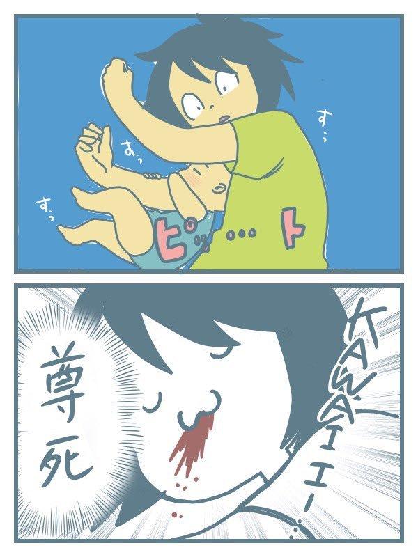 「どうせ食べない」けど工夫した離乳食。にぎられたニンジンの行く末は…!の画像7