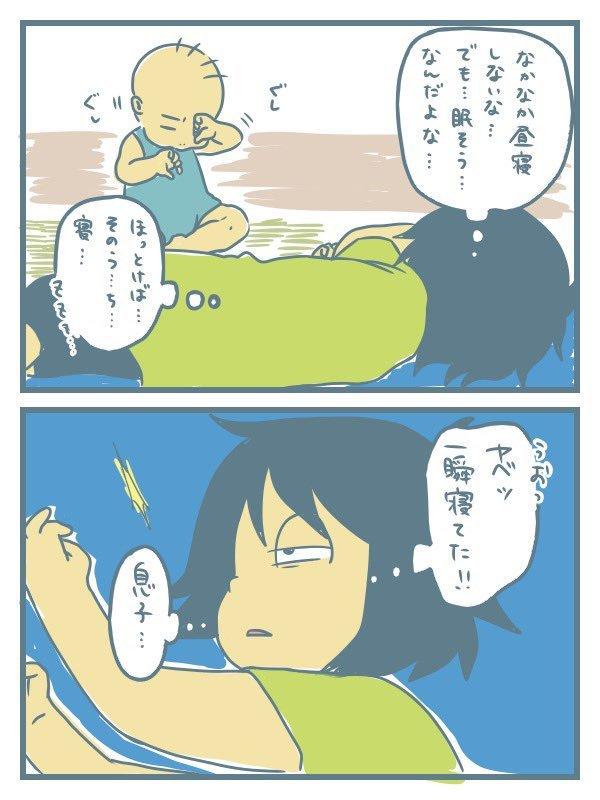 「どうせ食べない」けど工夫した離乳食。にぎられたニンジンの行く末は…!の画像6