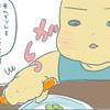 「どうせ食べない」けど工夫した離乳食。にぎられたニンジンの行く末は…!のタイトル画像