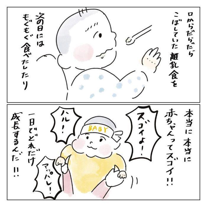 初・ベビースイミングのリアル!0歳児の水着姿は、かわいさ悶絶級♡の画像4