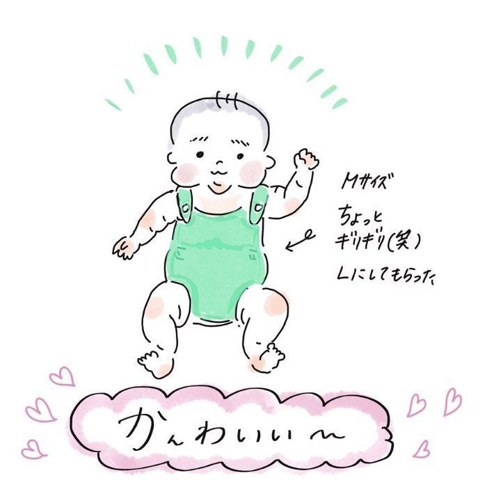 初・ベビースイミングのリアル!0歳児の水着姿は、かわいさ悶絶級♡の画像29