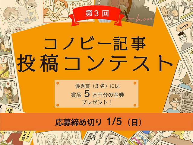 【結果発表!】ライターデビューのチャンスも!総額30万円相当のAmazonギフト券をGETしよう!の画像1