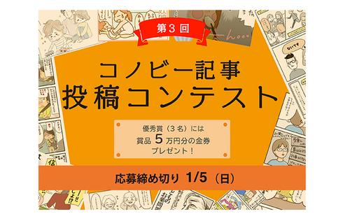 【結果発表!】ライターデビューのチャンスも!総額30万円相当のAmazonギフト券をGETしよう!のタイトル画像