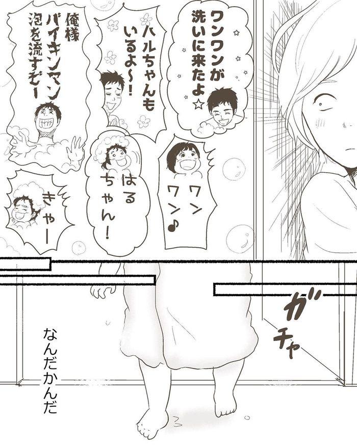 イヤイヤ対策が新しすぎる!(笑)玉砕覚悟のパパ育児が異次元のステキさ!の画像24