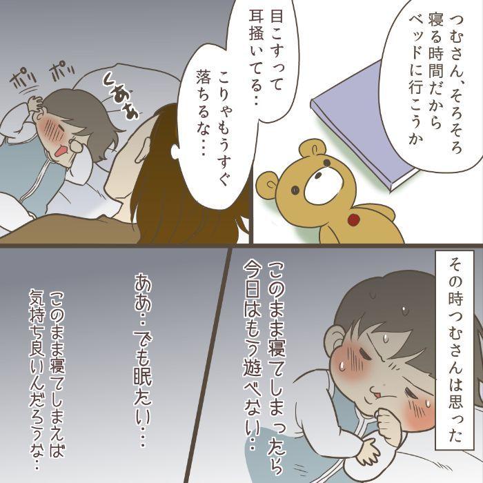 もっと遊びたい!!絶対に眠りたくない1歳児の可愛すぎる必殺技♡の画像26