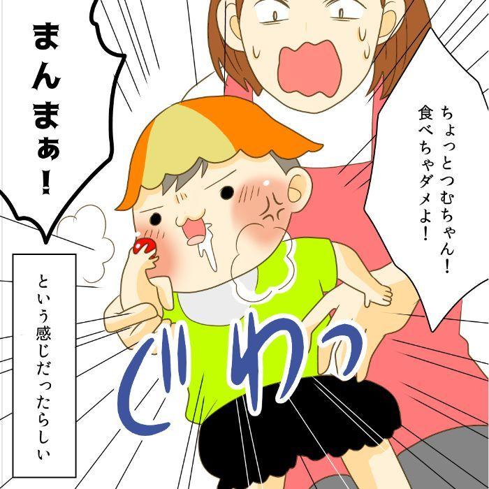 もっと遊びたい!!絶対に眠りたくない1歳児の可愛すぎる必殺技♡の画像8