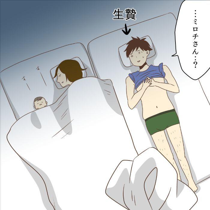 もっと遊びたい!!絶対に眠りたくない1歳児の可愛すぎる必殺技♡の画像19