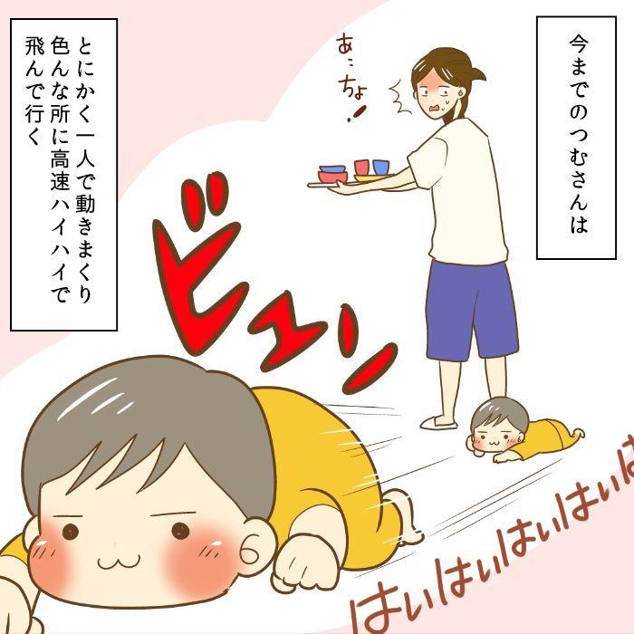 もっと遊びたい!!絶対に眠りたくない1歳児の可愛すぎる必殺技♡の画像10