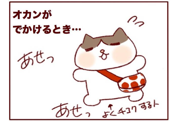"""「おかえりなさい」にどう応える…?日本✕ベルギーな娘の""""会話""""がカワイイ♡の画像2"""