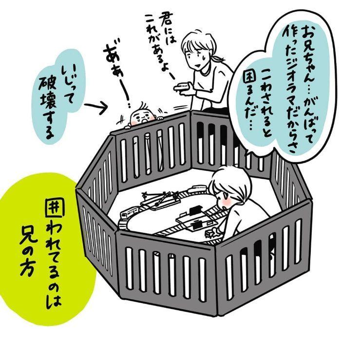 目からうろこ!兄弟育児の必須アイテム「ベビーサークル」の神発想な使い方の画像26