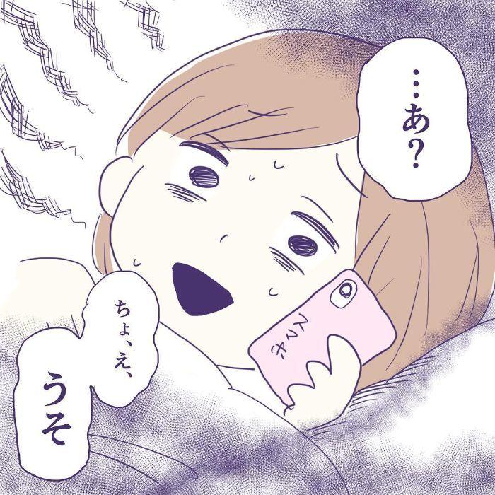 夫=陣痛促進剤!?初めての出産は、聞いてたとのちがいすぎた(笑)の画像3