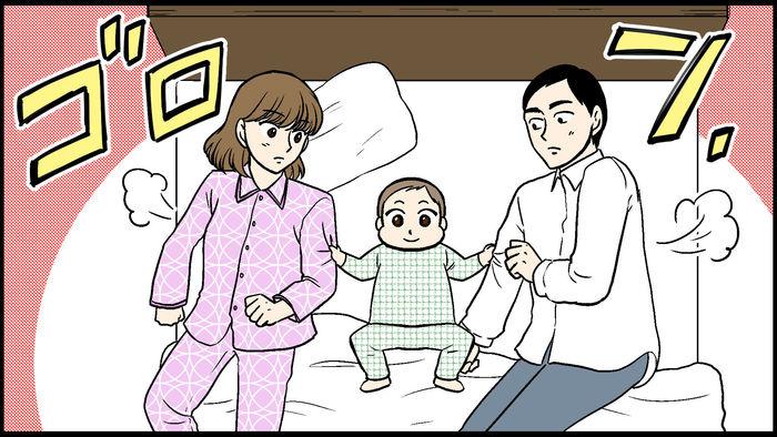 「夫は家事育児をしてくれない」と思い込んでたかも…。視点を変えて気付いたことの画像4