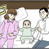 仕事も子育ても、大変さの中に幸せがある。夫婦が相互理解を深めながら見つけたことのタイトル画像