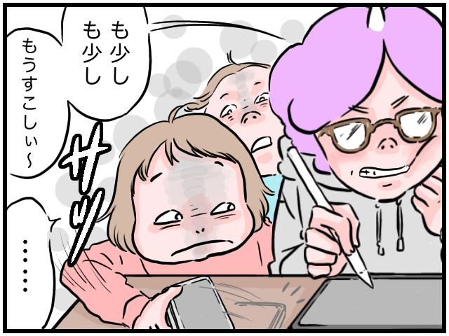 「ヘイSiri,公園つれてって!」デジタルネイティブ幼児達の、ムチャぶりが可愛い♡の画像8