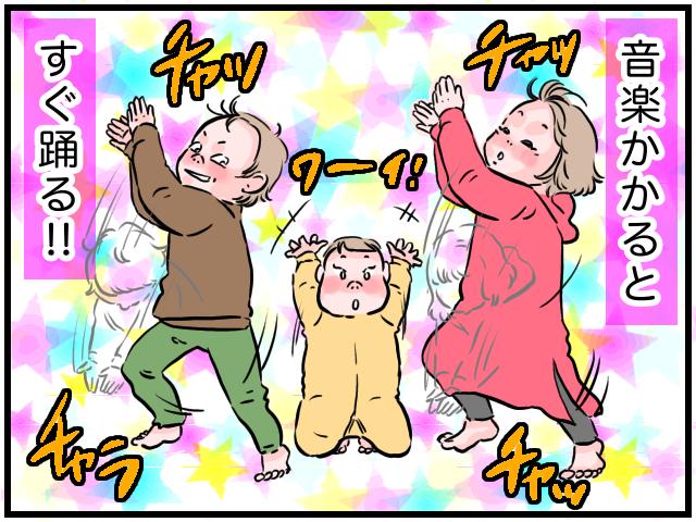 「ヘイSiri,公園つれてって!」デジタルネイティブ幼児達の、ムチャぶりが可愛い♡の画像3