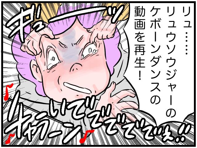 「ヘイSiri,公園つれてって!」デジタルネイティブ幼児達の、ムチャぶりが可愛い♡の画像2