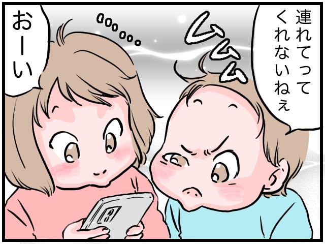 「ヘイSiri,公園つれてって!」デジタルネイティブ幼児達の、ムチャぶりが可愛い♡の画像11