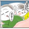 次男になかなか寝ない理由を聞いてみた。まさかの回答に、長男だけが共感の嵐!(笑)のタイトル画像