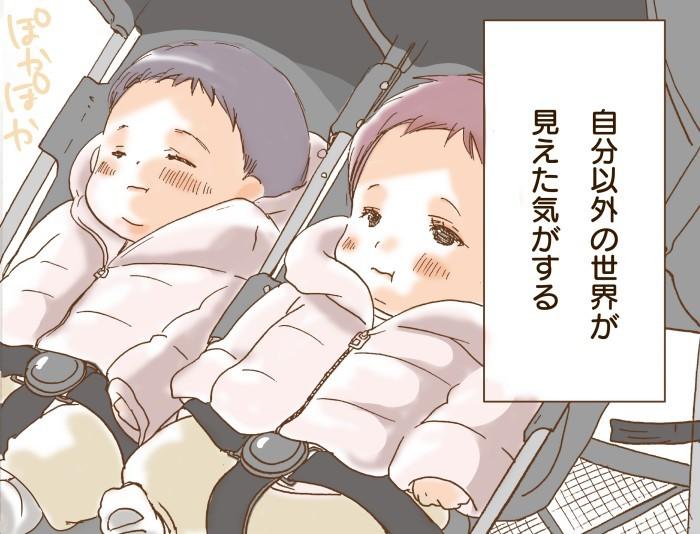 双子ベビーカーの乗車拒否。ショックだった。でも、自分以外の世界を見ようと決めた。の画像10