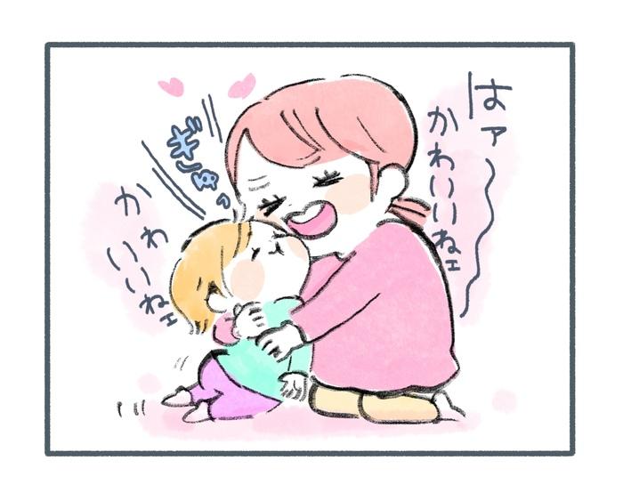 大変だけどここが良い!二児育児の癒しポイント。はぁ〜〜可愛いっ♡の画像14