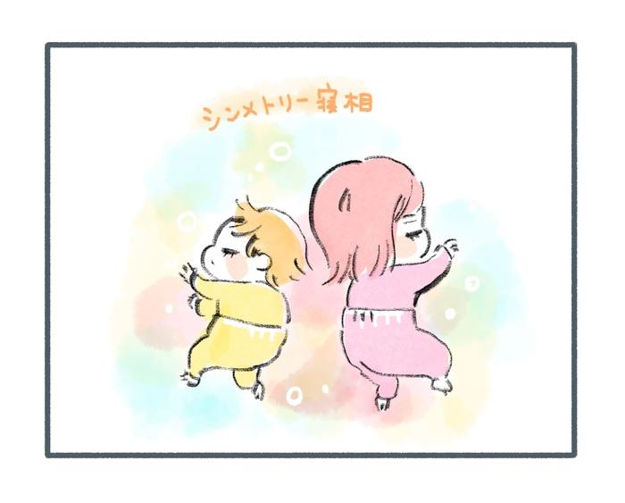 大変だけどここが良い!二児育児の癒しポイント。はぁ〜〜可愛いっ♡の画像12
