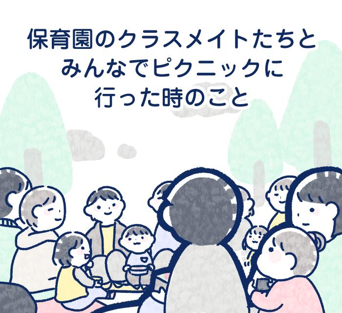 おもちゃの取り合いはどう対応すれば…。子どもたちの楽しむ力が、気づかせてくれたこと。の画像1