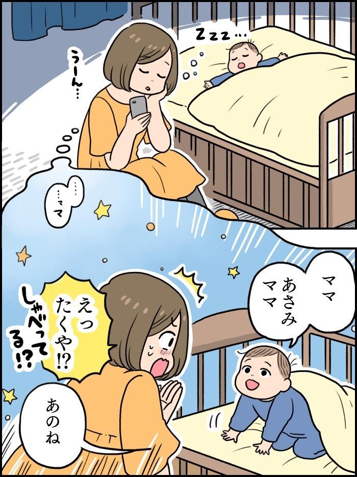 意外と多い!?産後ママのおしりの痛みやトラブルには早めの対処をの画像10