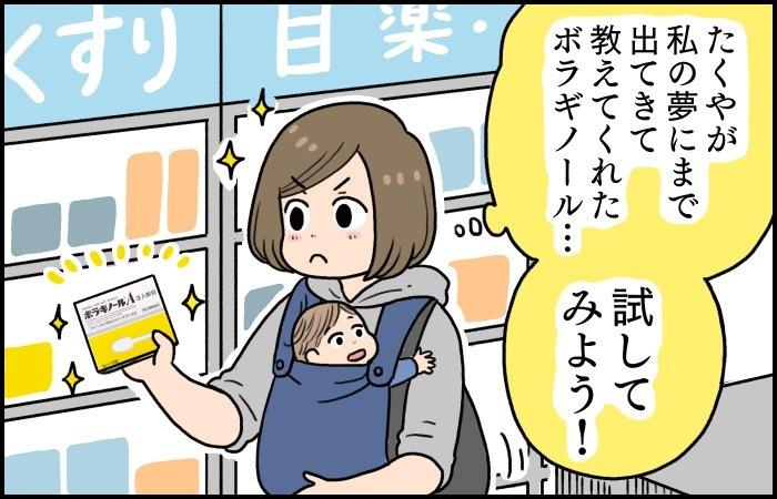 意外と多い!?産後ママのおしりの痛みやトラブルには早めの対処をの画像21