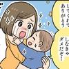 意外と多い!?産後ママのおしりの痛みやトラブルには早めの対処をのタイトル画像