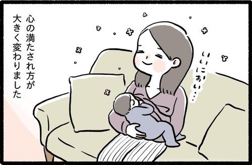 妊娠・出産で変わった!自分のための「プチ贅沢」って?のタイトル画像