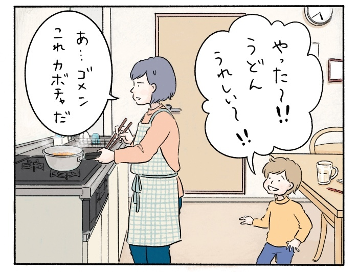 「夕食がうどんじゃなかった」という理由で泣く娘の自由さに、ふと考えたことの画像3