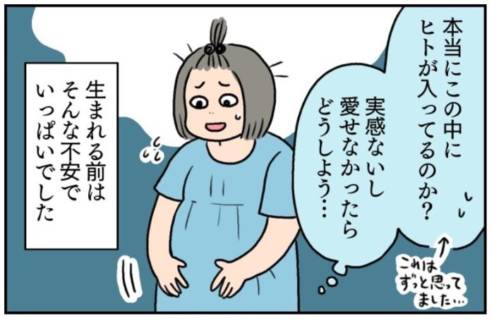 親バカスイッチが入った瞬間に、ママ友に学ぶ人付き合いのコツ…今週のおすすめ記事!の画像8
