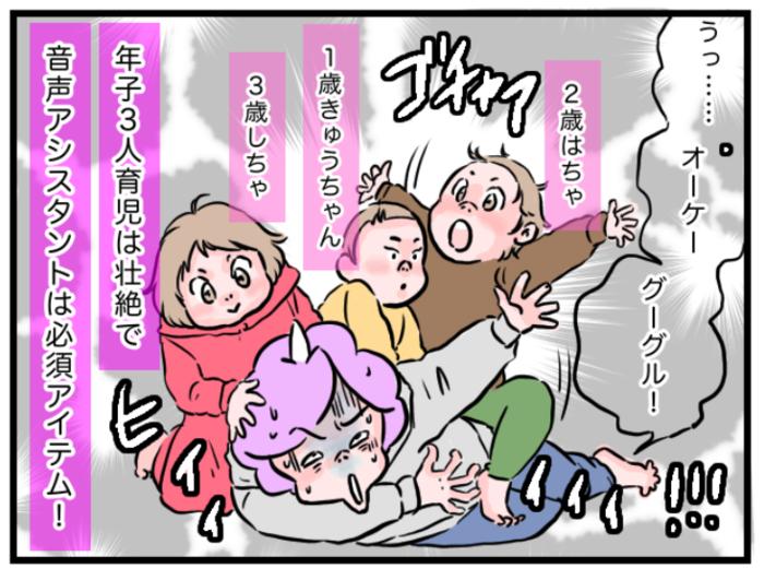 親バカスイッチが入った瞬間に、ママ友に学ぶ人付き合いのコツ…今週のおすすめ記事!の画像4