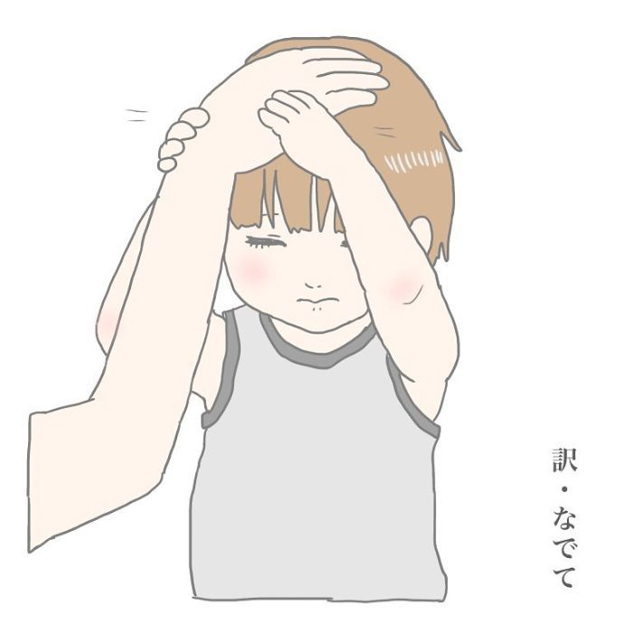 グッとくるのに笑える(笑)おばあちゃんが使用済みおむつを掲げて祈るワケの画像26